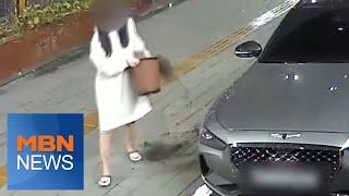 MBN 뉴스파이터-'화분 테러' 여성 자수…왜?