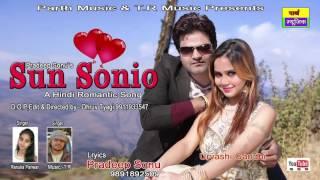 ✓ New Hindi Romantic Audio Song2017    Pradeep Sonu    T R Music