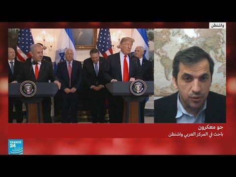 بعد اعترافه ب-سيادة إسرائيل- على الجولان.. ما الرسالة التي يريد أن يوصلها ترامب؟  - نشر قبل 4 ساعة