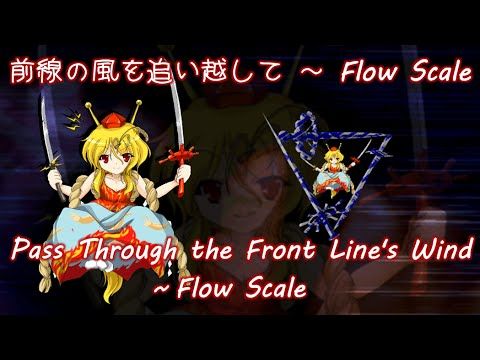 WNSP Azuma's Theme : Pass Through the Front Line's Wind ~ Flow Scale