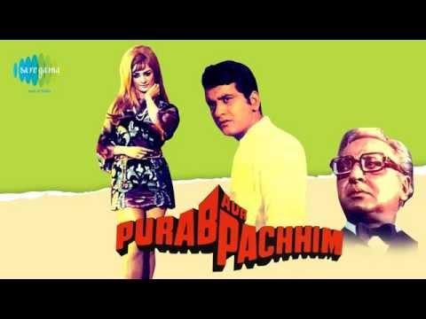 Om Jai Jagdish Hare - Mahendra Kapoor - Brij Bushan - Shyama Chittar - Purab Aur Paschim [1970]