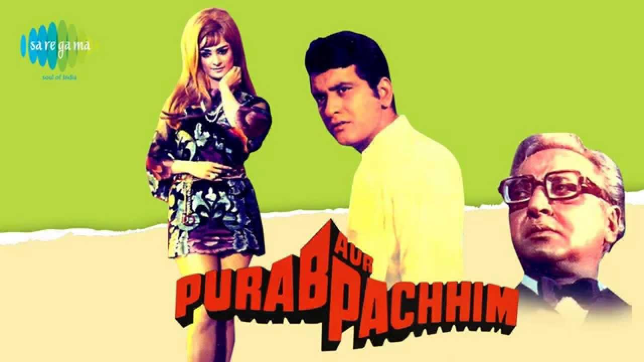 songs of purab aur paschim free download