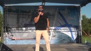 Александр Айвазов. Выступление на Дне ВМФ 2015 в Понтонном 25.07.15