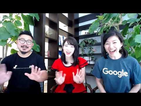 Google Japanで働くとは?プロダクトとビジネスを支えるテクニカルサービスチーム