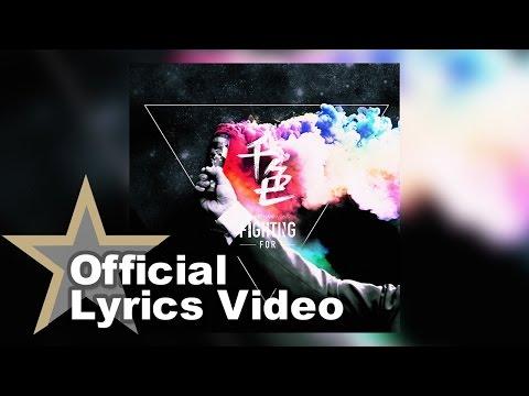 王梓軒 Jonathan Wong - 千色 Lyric Video [Official] [官方]