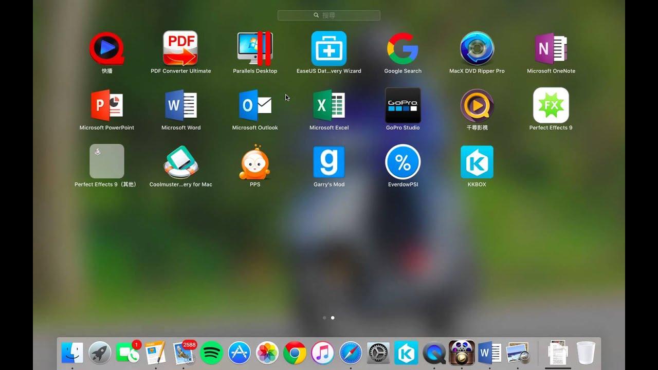 如何刪除Mac應用程式? - YouTube