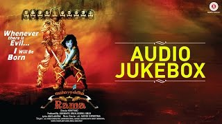 Mahayoddha Ram –  Full Movie Audio Jukebox | Aadesh Shrivastava | Javed Ak …