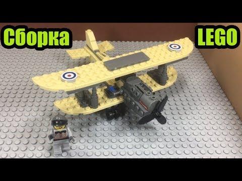 Как сделать из лего самолет военный