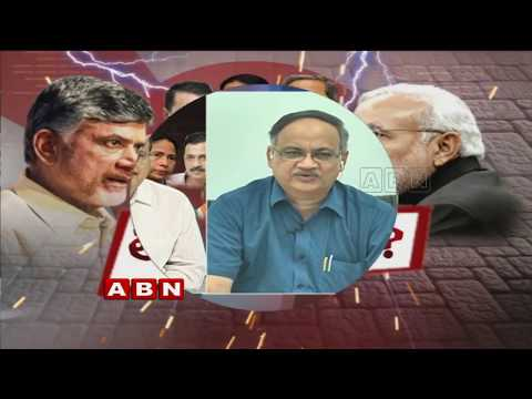 ABN Debate on Terms of Reference of 15th Finance Commission
