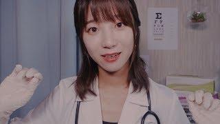 의사 선생님의 정기검진 RP / ASMR Korean Doctor Exam Roleplay