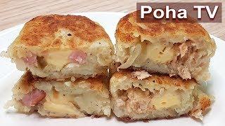 Вот какое чудесное блюдо можно сделать из картошки