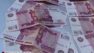 Подробности расследования незаконного получения кредита на сумму около полумиллиарда рублей(В Ставропольском крае полицейские следователи завершили расследование уголовного дела о незаконном получ..., 2016-05-06T14:12:05.000Z)