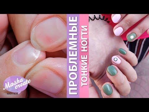 Гель лак на ТОНКИХ влажных ногтях 2 СПОСОБА. Как продлить носку гель лака на проблемных ногтях.