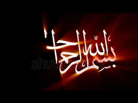 Bismillah In The Name Of God Arabic Calligraphy Text   Intro Stock Footage Video 11741786   Shutters
