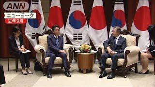 日韓の首脳会談実現は?韓国側「実現しないだろう」(19/06/25)