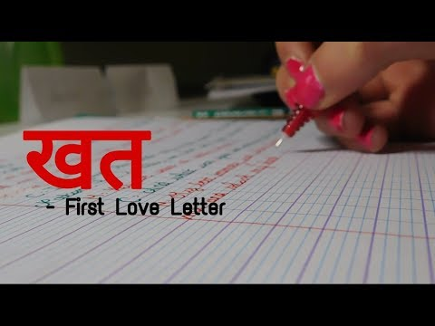 Real love letter in hindi for boyfriend