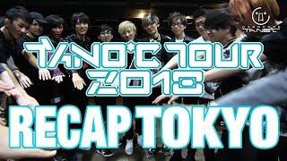 TANO*C TOUR 2018 TOKYO RECAP (ツアーレポート動画)