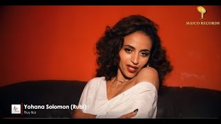 Maico Records-New Eritrean Song