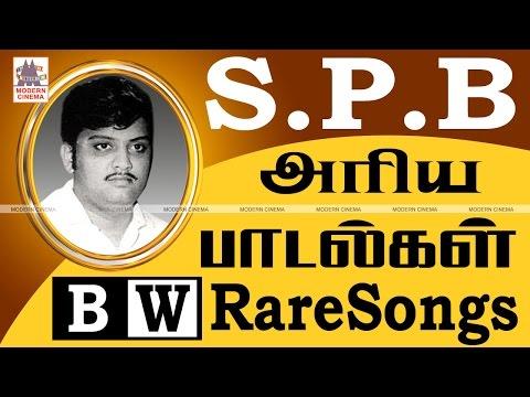 SPB Rare Songs  SPBயின் எத்தனை முறை கேட்டாலும் திகட்டாத அரிய பாடல்கள்