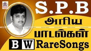 spb-rare-songs-spb