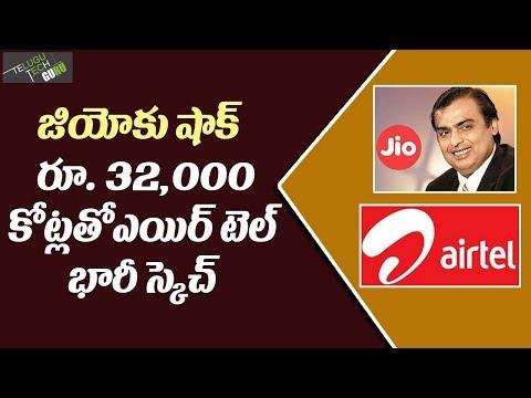 Bharti Airtel Plans Spend Over Rs 32000 Crore Next Two Fiscals - Telugu Tech Guru