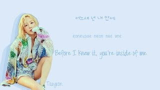 TAEYEON - Good Thing Lyrics (Han|Rom|Eng Color Coded) | Soshi Lyrics