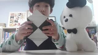 몽키의 종이접기(상자접기)