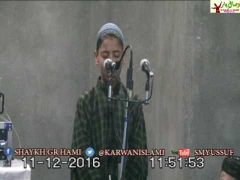 Kashmiri naat Beqarar dilney gachh kaaseni kalam e Hami sahab