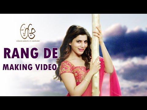 A Aa Rang De Making Video || Nithiin || Samantha || Anupama || Trivikram Srinivas