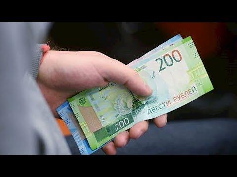 РБК: большинство россиян оказались без сбережений в кризис