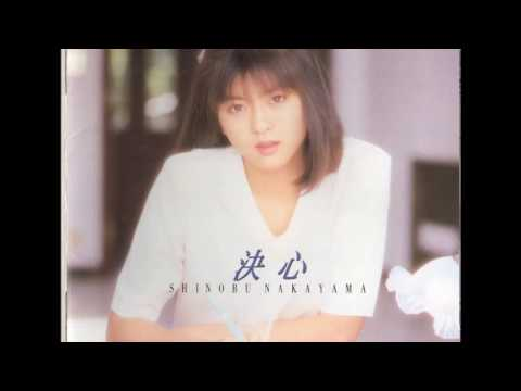 "Track #1 form the 1989 album ""Kesshin"" (決心). Rate Your Music: ..."