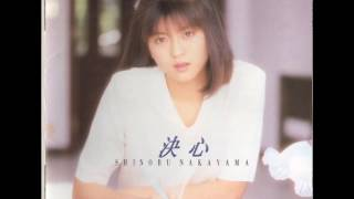 "Track #1 form the 1989 album ""Kesshin"" (決心). Rate Your Music: htt..."