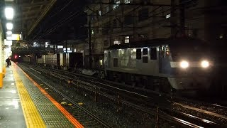 2020/01/18 JR貨物 1070レ EF210-140 大船駅 | JR Freight: Cargo Train at Ofuna