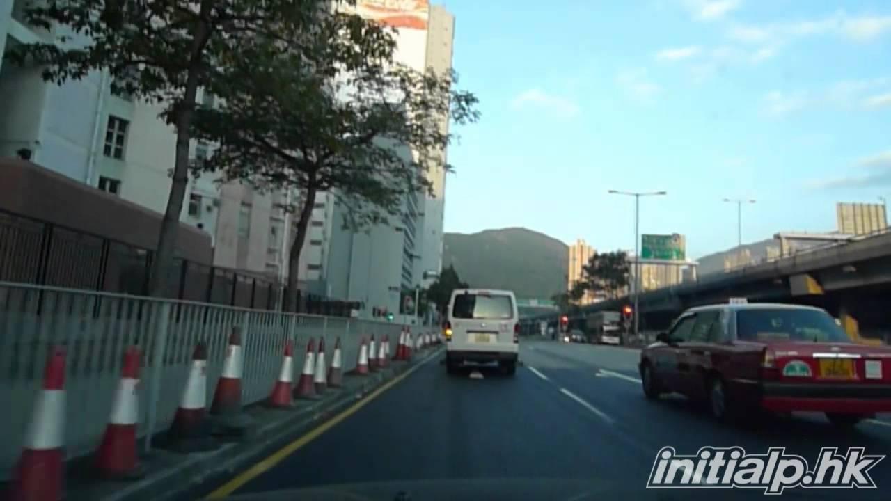 香港駕駛學院沙田河畔考車牌路線 [ 高清更新版 ] - YouTube