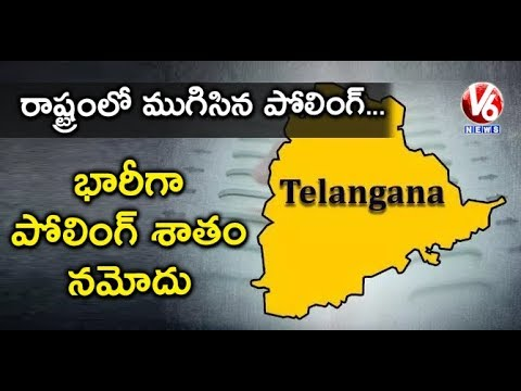 Polling Ends For Telangana Assembly Elections 2018 | V6 News Mp3