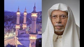 مرئي - أذان المغرب وروحانية الشهر الفضيل لفضيلة شيخ المؤذنين علي ملا عام 1413هـ 1993م