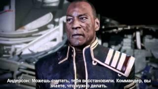 Игра Mass Effect 3 сцена из сырой беты