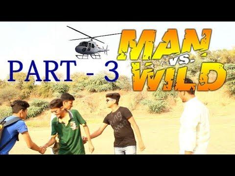 ગુજરાતી Gujju  Man Vs Wild  Part - 3 | Gujju Comedy | Orion Motion Picture