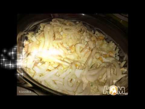 Салат из кальмаров, огурцов и яиц  Пошаговый рецепт