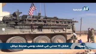 وقف هش لاتفاق وقف اطلاق النار جنوب سوريا