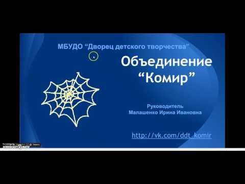 Презентация на тему Ревизор Н.В. Гоголяиз YouTube · Длительность: 2 мин2 с