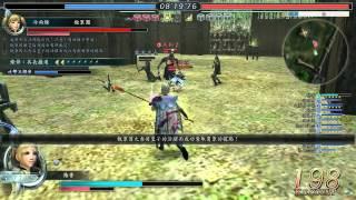 真三國無雙Online 亂戰 2012-06-10 23-20 天下風雲VS王者之風