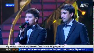 Лучшей песней года в Казахстане признана песня «Махаббат»