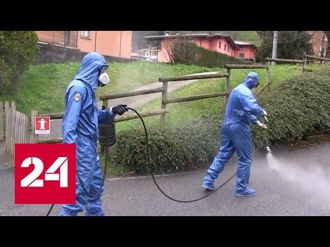 Коронавирус ужесточает защитные меры в мире - Россия 24