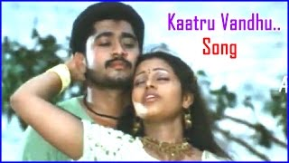 Ganapathy Vanthachu Tamil Movie - Kaatru Vandhu Song Video | Udhaya