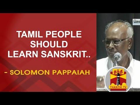 Tamil people should learn Sanskrit - Solomon Pappaiah | Thanthi TV
