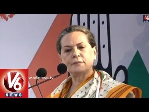 Sonia Gandhi Speech at Karimnagar Sabha - 4