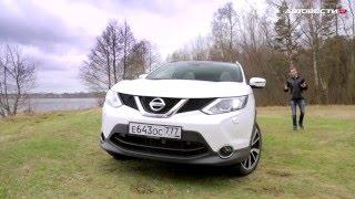 Производство российской версии Nissan Qashqai // АвтоВести 247
