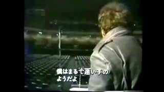 "JOURNEY  ""FAITHFULLY""  1983  BUDOKAN"