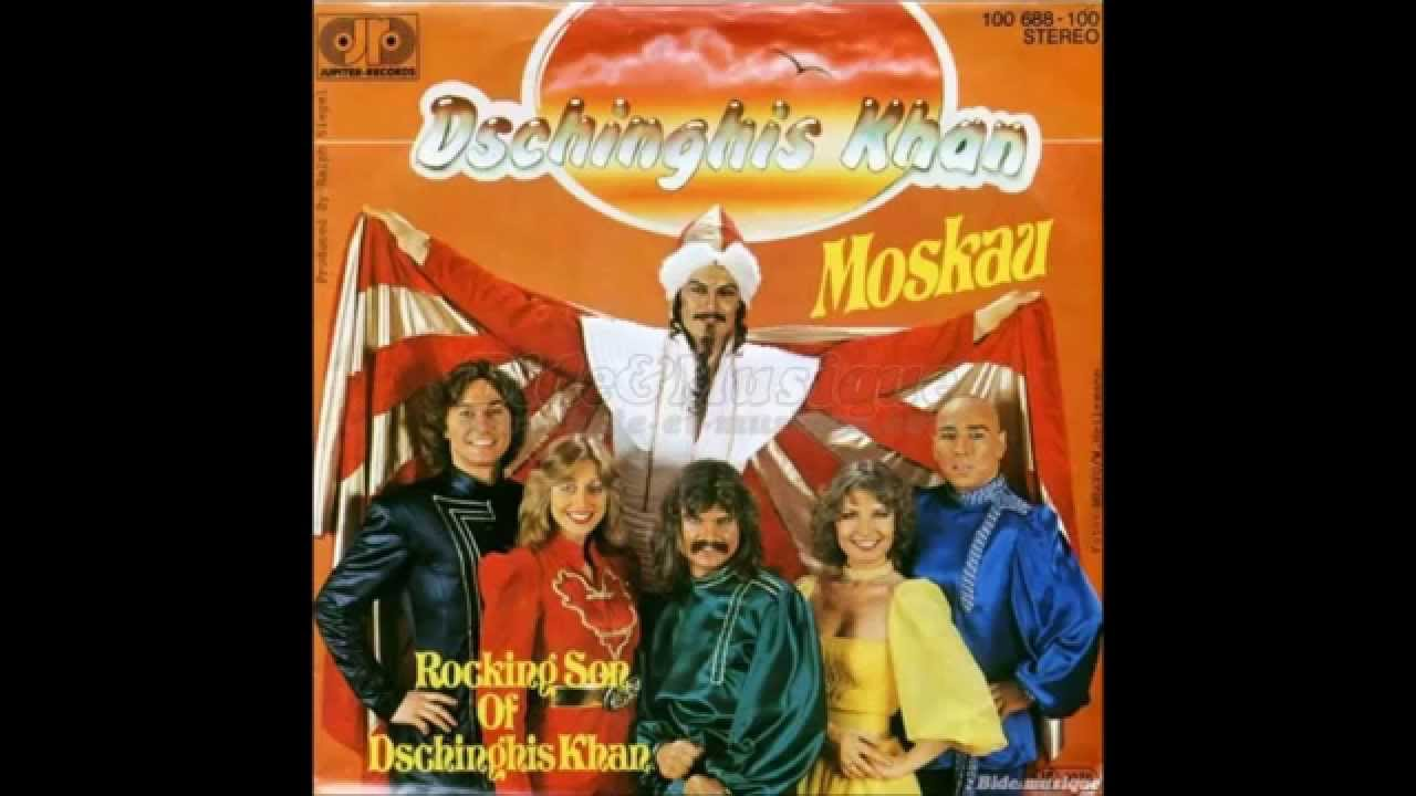 Dschinghis khan moscow mp3 скачать